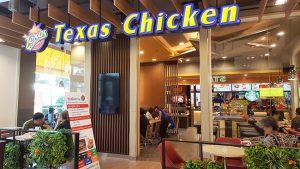 texas chicken franchise photos