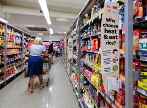shopping_aisle-supermarket-300x222