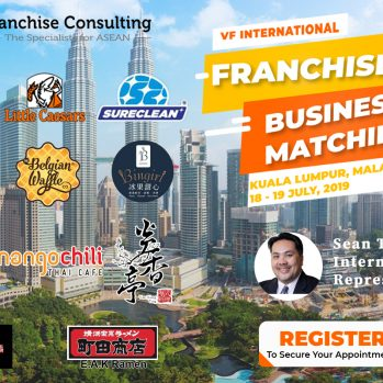 VF-Malaysia-Franchise-Business-Matching-Banner