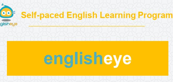 Franchise Englisheye from Visang Education - Brand Introduction