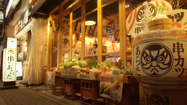 KUSHIKATSU ARATA - Japanese dish of deep-fried skewered meat and vegetables