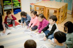 helen doron kindergarten franchise opportunities