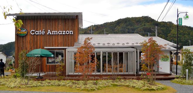 2237_cafe-amazon-fukushima