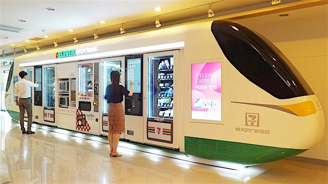 7-Eleven-self-service-store