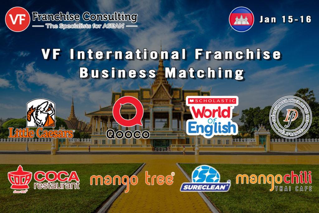 international franchise event