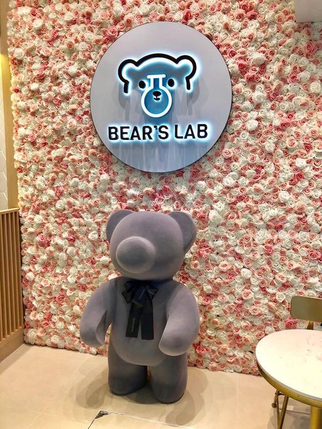 Bear's-Lab-Interior-1