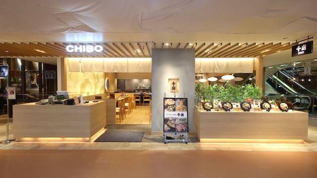 Chibo-restaurant