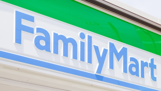 Minami Gyotoku, Chiba - MAY 03, 2015: FamilyMart (one word) convenience store is the third largest in 24 hour convenient shop market, after Seven Eleven and Lawson.