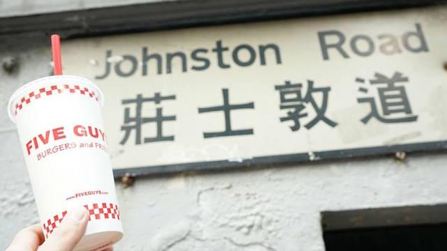 Five-Guys-Johnston-Road