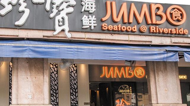 Jumbo-seafood-riverside