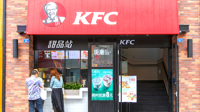 CHENGDU CHINA - MAY 8 2016: Kentucky Fried Chicken Restaurant; KFC is a fast food restaurant chain that specializes in fried chicken and is the world's second largest restaurant chain overall