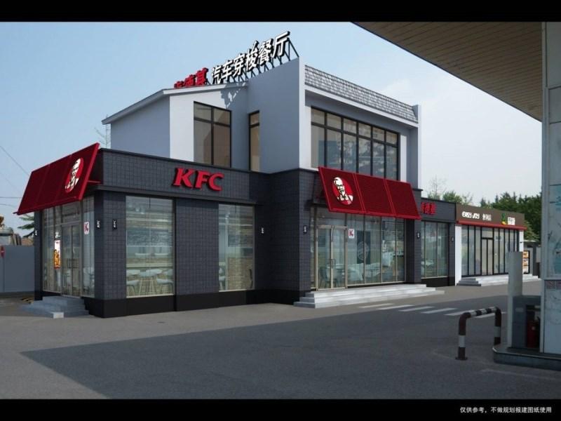 KFC Restaurant at Sinopec Tianyuan Gas Station, Dalian