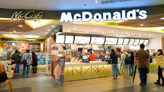 Mc-Donalds-HK-res-