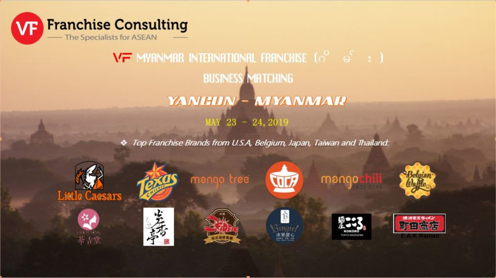 Myanmar_V01-3_Nikkie