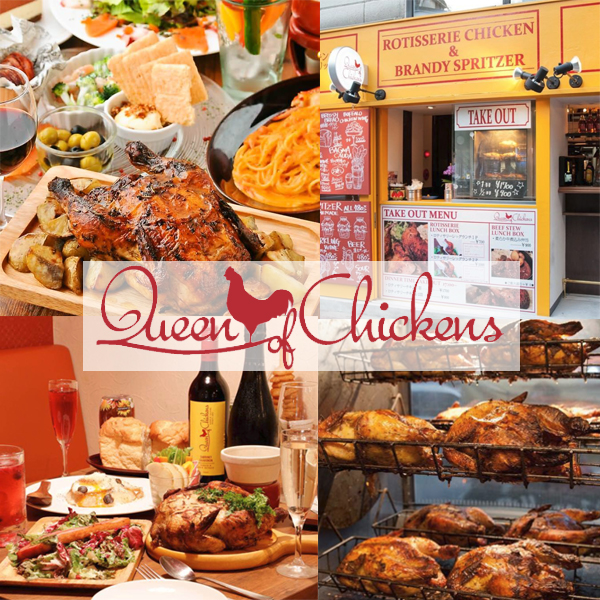 queen of chickens franchise