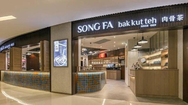 Song-Fa
