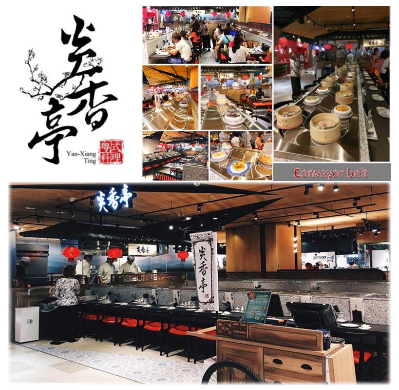 yan-xiang-ting-franchise